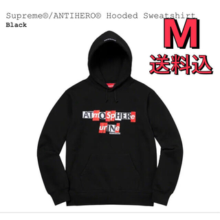 Supreme - M supreme Hooded Sweatshirt antihero