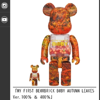メディコムトイ(MEDICOM TOY)のMY FIRST BE@RBRICK B@BY AUTUMN LEAVES Ve(フィギュア)
