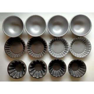 カイジルシ(貝印)のお菓子型 洋菓子型 12個セット テフロン加工used送料込(調理道具/製菓道具)
