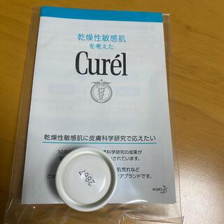 Curel - キュレル 潤浸保湿クリーム 4g サンプル