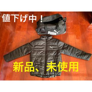 プーマ(PUMA)のPUMA プーマ ボーイズ ジャンパー ブラック バッグ付(ジャケット/上着)