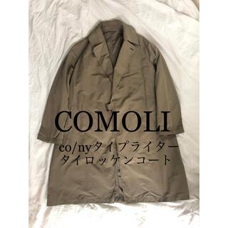 COMOLI - 【COMOLI】タイロッケンコート