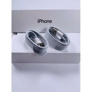 アイフォーン(iPhone)の【送料無料】iphone 充電ケーブル lightning 2本 純正品質(バッテリー/充電器)