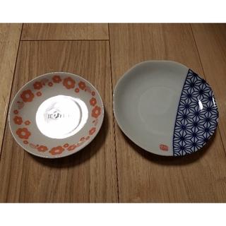 タチキチ(たち吉)のたち吉 お皿 2枚セット(食器)