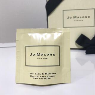 ジョーマローン(Jo Malone)の【Jo Malone】ミルキーローション(ボディローション/ミルク)