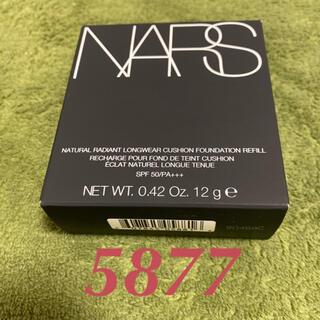 NARS ナーズ  クッション ファンデ 5877