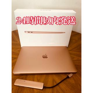 Apple - MacBook Air 2020 gold corei5/512GB/8GB