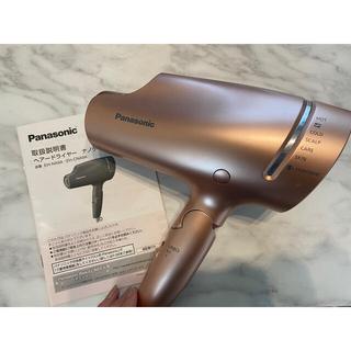 Panasonic - パナソニック ナノケアドライヤー(EH-NA9A)