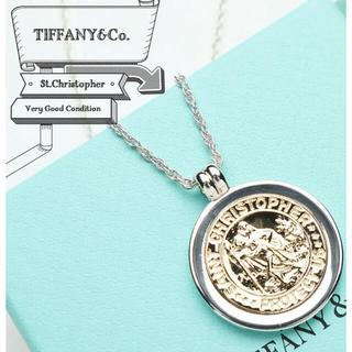 Tiffany & Co. - 【美品】Tiffany & co. コイン ペンダント