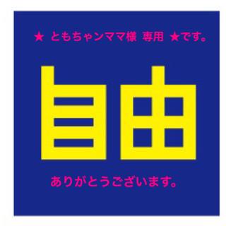 ジーユー(GU)の✨ともちゃンママ様 専用✨です。 新品✨ロングテーラードベスト(ベスト/ジレ)