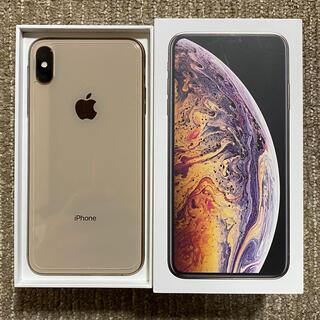 アイフォーン(iPhone)の超美品 香港版 Apple iPhone XS Max 256GB ゴールド(スマートフォン本体)