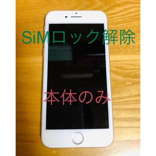アイフォーン(iPhone)のiPhone8 本体のみ【美品】(スマートフォン本体)