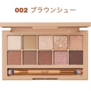 新品未開封 CLIO クリオ ❤人気❤ プロアイパレット 02 ブラウンシュー