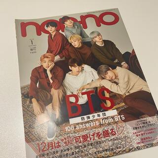 ボウダンショウネンダン(防弾少年団(BTS))のBTS non-no(K-POP/アジア)