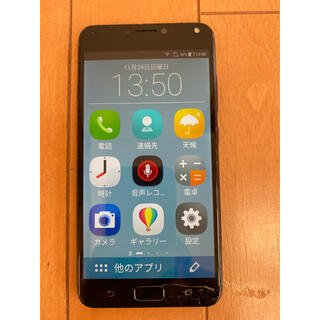 エイスース(ASUS)のおとみさん専用 zenfone4 max pro(ZC554KL)(スマートフォン本体)