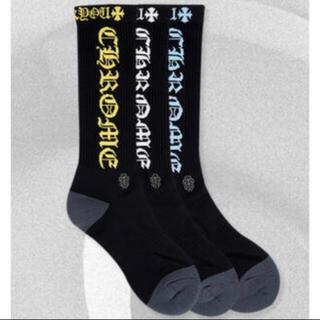 Chrome Hearts - Chrome Hearts クロムハーツ 靴下 ソックス オールドイングリッシュ