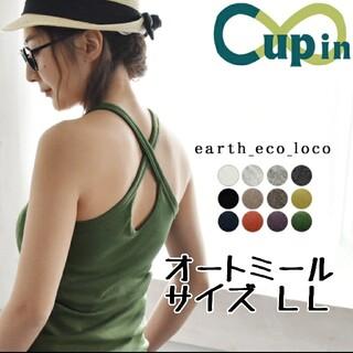エコロコ タンクトップ カップイン バッククロス LL