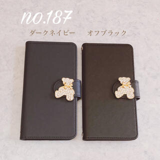 no.187 くま iPhone8 手帳型ケース