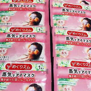 花王 - めぐりズム蒸気でホットアイマスク カモミール 12枚入
