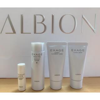 ALBION - アルビオン エクサージュ 美容液・ローション・クレンジング・ウォッシュ4点セット