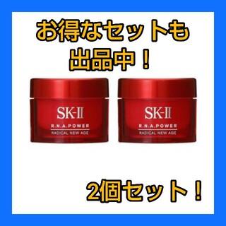 SK-Ⅱ  R.N.A. パワーラディカルニューエイジ  15g×2