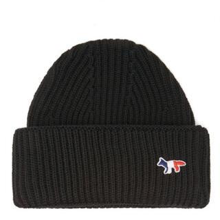 メゾンキツネ(MAISON KITSUNE')のメゾンキツネ トリコロールフォックス ロゴ ニット帽 ニットキャップ ビーニー(ニット帽/ビーニー)