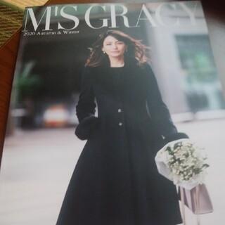 エムズグレイシー(M'S GRACY)の⭐エムズグレイシー カタログ⭐(ファッション)