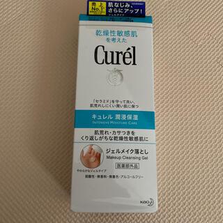 Curel - キュレルのジェルメイク落とし