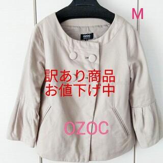 オゾック(OZOC)のワケアリ 訳あり ジャケット コート M オゾック 秋 春(ノーカラージャケット)
