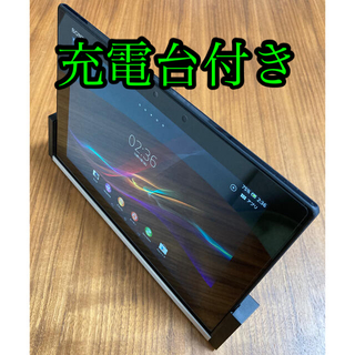 SONY - Xperia Tablet Z SGP311 防水タブレット 充電台付き