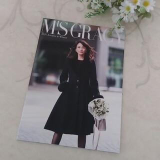エムズグレイシー(M'S GRACY)の✨🎀エムズグレイシー✨🎀2020カタログ✨🎀(ひざ丈ワンピース)