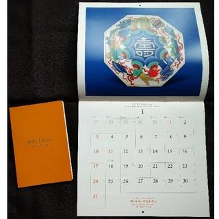 サントリー(サントリー)のサントリー壁掛けカレンダー&健康手帳2021(カレンダー/スケジュール)