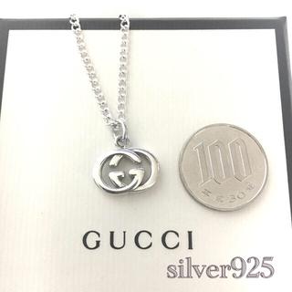 Gucci - 【正規品】GUCCI☆ペンダント チャーム【即日発送】