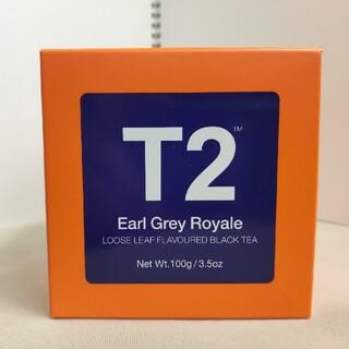 【T2】アールグレイ ロワイヤル①【茶葉】(茶)