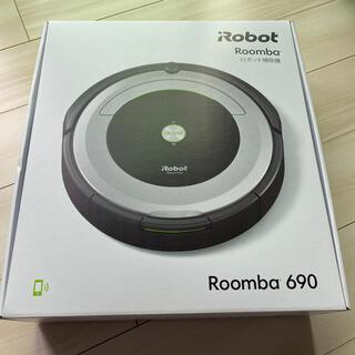iRobot - IROBOT ルンバ690