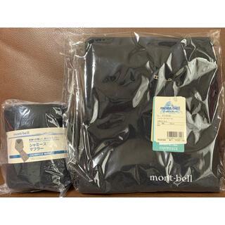 mont bell - モンベル montbell シャミース マフラー&ストール 黒 未使用 2点