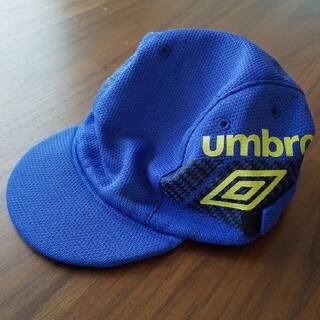 アンブロ(UMBRO)のサッカー 帽子 キッズ umbro(その他)