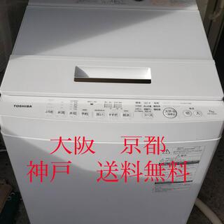 東芝 - TOSHIBA  東芝電気洗濯機  2017年製  7.0kg