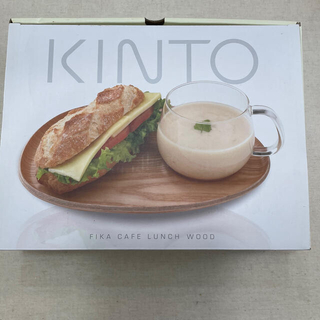 【新品】KINTO  FIKA  カフェランチウッド