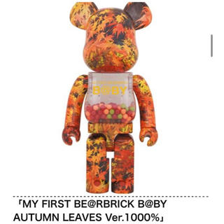 メディコムトイ(MEDICOM TOY)のMY FIRST BE@RBRICK B@BY AUTUMN LEAVES(フィギュア)