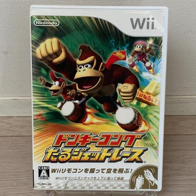 Wii(ウィー)のドンキーコング たるジェットレース Wii エンタメ/ホビーのゲームソフト/ゲーム機本体(家庭用ゲームソフト)の商品写真