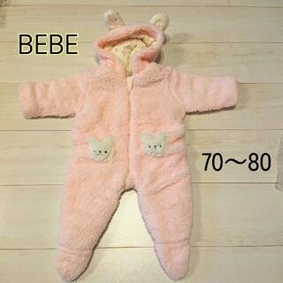 ベベ(BeBe)のBeBe カバーオール ジャンプスーツ もこもこ アウター(カバーオール)