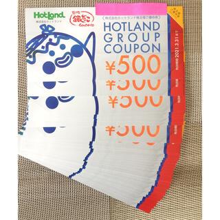 銀だこ ホットランド  株主優待 ¥15,000分(フード/ドリンク券)
