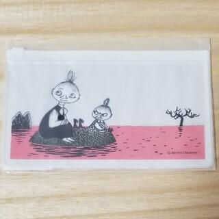 リトルミー(Little Me)のミムラ姉さんとリトルミィ スライダーペンケース(ペンケース/筆箱)
