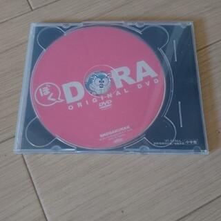 小学館 - ドラえもん DVD