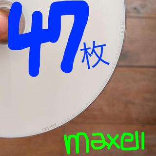 マクセル(maxell)のmaxell  DVD-R(PC周辺機器)