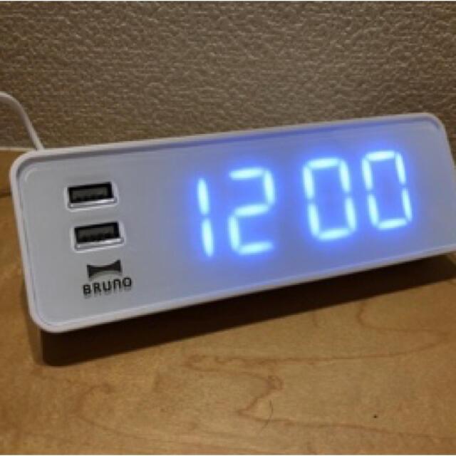 I.D.E.A international(イデアインターナショナル)の【新品・未使用】BRUNO USB電源付き LED電波時計 インテリア/住まい/日用品のインテリア小物(置時計)の商品写真