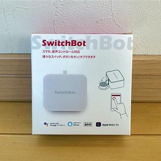 Switch bot(スイッチボット)