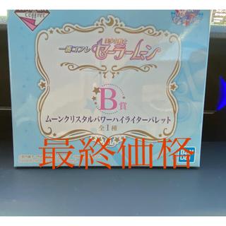 セーラームーン - 一番くじ セーラームーン B賞