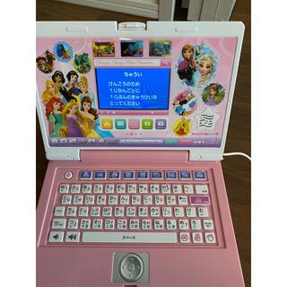 Disney - 美品 プリンセスパソコン